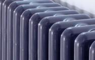 Cordivari - Radiatori ardesia ...
